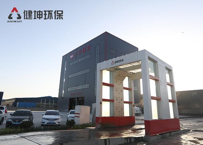 JKXC-300龙门式工程洗车机
