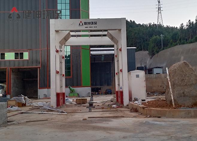 云南西双版纳勐海晟恒:龙门洗车机JKXC-330